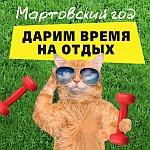 Джуниор Кокс Нун - полная биография